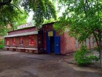 Samara, road Zubchaninovskoye, house 122. store