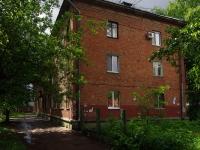 Samara, road Zubchaninovskoye, house 124. Apartment house