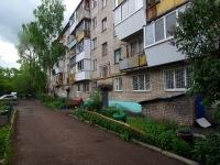Samara, road Zubchaninovskoye, house 124А. Apartment house