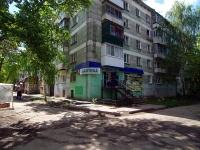 Samara, road Zubchaninovskoye, house 151. Apartment house
