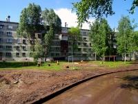 Samara, road Zubchaninovskoye, house 153. Apartment house