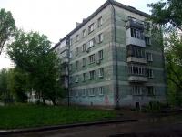 Samara, road Zubchaninovskoye, house 155. Apartment house