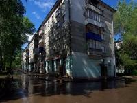 Samara, road Zubchaninovskoye, house 157. Apartment house