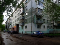Samara, road Zubchaninovskoye, house 159. Apartment house