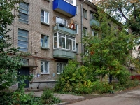 Samara, Kakhovskaya st, house 19. Apartment house