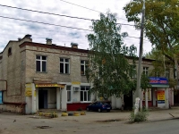 Samara, Kakhovskaya st, house 21. Apartment house with a store on the ground-floor
