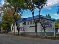 萨马拉市, Kakhovskaya st, 房屋 39. 商店
