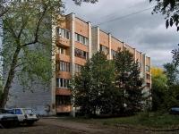 Самара, улица Каховская, дом 47. многоквартирный дом