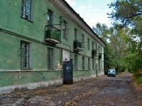 Самара, улица Каховская, дом 48. многоквартирный дом