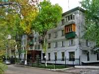 neighbour house: st. Kakhovskaya, house 57А. Apartment house
