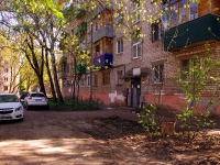 Samara, Kakhovskaya st, house 1. Apartment house