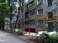 Самара, улица Каховская, дом 8. многоквартирный дом