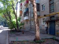 萨马拉市, Kakhovskaya st, 房屋 9. 公寓楼