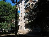 Samara, Kakhovskaya st, house 9. Apartment house