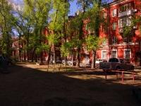 Samara, Kakhovskaya st, house 14. Apartment house