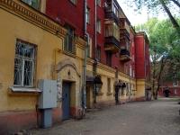 萨马拉市, Kakhovskaya st, 房屋 14А. 公寓楼