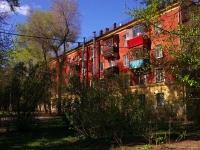 Samara, st Kakhovskaya, house 14А. Apartment house