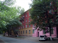 Samara, st Kakhovskaya, house 16. Apartment house