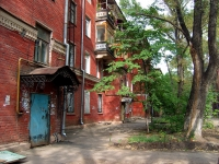 萨马拉市, Kakhovskaya st, 房屋 16А. 公寓楼