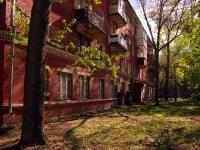 соседний дом: ул. Каховская, дом 16А. многоквартирный дом