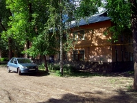 neighbour house: st. Kakhovskaya, house 30. Apartment house