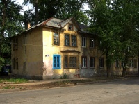 Самара, улица Каховская, дом 33. многоквартирный дом