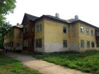 Самара, улица Каховская, дом 40. многоквартирный дом
