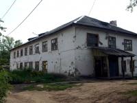 萨马拉市, Kakhovskaya st, 房屋 40А. 公寓楼