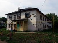 Самара, улица Каховская, дом 40А. многоквартирный дом