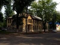 Самара, улица Каховская, дом 41. многоквартирный дом