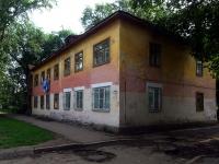 Самара, улица Каховская, дом 46. многоквартирный дом