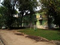 Самара, улица Каховская, дом 50. многоквартирный дом