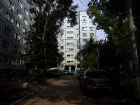 Samara, Kakhovskaya st, house 64. Apartment house with a store on the ground-floor