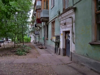 Samara, Krasnodonskaya st, house 5. Apartment house