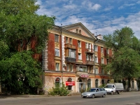 Samara, Krasnodonskaya st, house 12. Apartment house