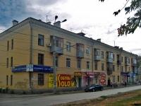 Samara, st Krasnodonskaya, house 15. Apartment house with a store on the ground-floor