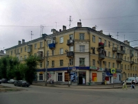 Samara, Krasnodonskaya st, house 18. Apartment house
