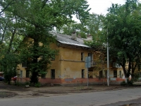 neighbour house: st. Krasnodonskaya, house 19. Apartment house