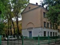 Samara, st Krasnodonskaya, house 20. school