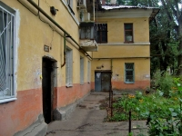 Samara, Krasnodonskaya st, house 23. Apartment house