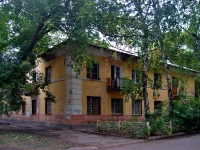 neighbour house: st. Krasnodonskaya, house 25. Apartment house