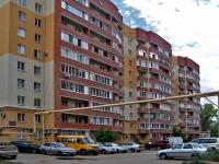 萨马拉市, Krasnodonskaya st, 房屋 30А. 公寓楼