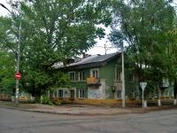 萨马拉市, Krasnodonskaya st, 房屋 31. 公寓楼
