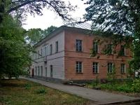 Samara, music school №4, Krasnodonskaya st, house 36