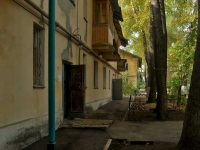 Samara, Krasnodonskaya st, house 43. Apartment house