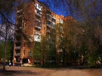 Samara, Krasnodonskaya st, house 1. Apartment house