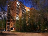 Samara, st Krasnodonskaya, house 1. Apartment house