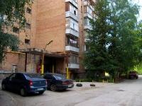Самара, улица Краснодонская, дом 1. многоквартирный дом