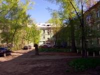 Самара, улица Краснодонская, дом 5. многоквартирный дом