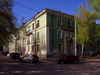 Samara, st Krasnodonskaya, house 5. Apartment house